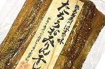 【瀬戸海産】能美町鹿川 はまの味(たちうおのみりん干し)