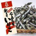 【瀬戸海産】能美町鹿川 はまの味(いりこ)