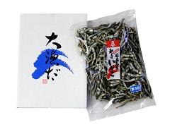 【瀬戸内海産物】能美町鹿川 はまの味(かえり)