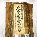 海鮮・特産「太刀魚のみりん干し」販売開始