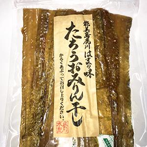 KI004_tachiuo